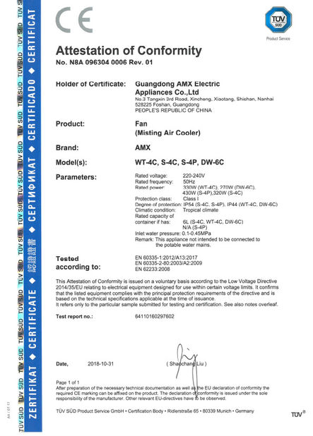 Chine GUANGDONG AMX ELECTRIC APPLIANCES CO., LTD. Certifications